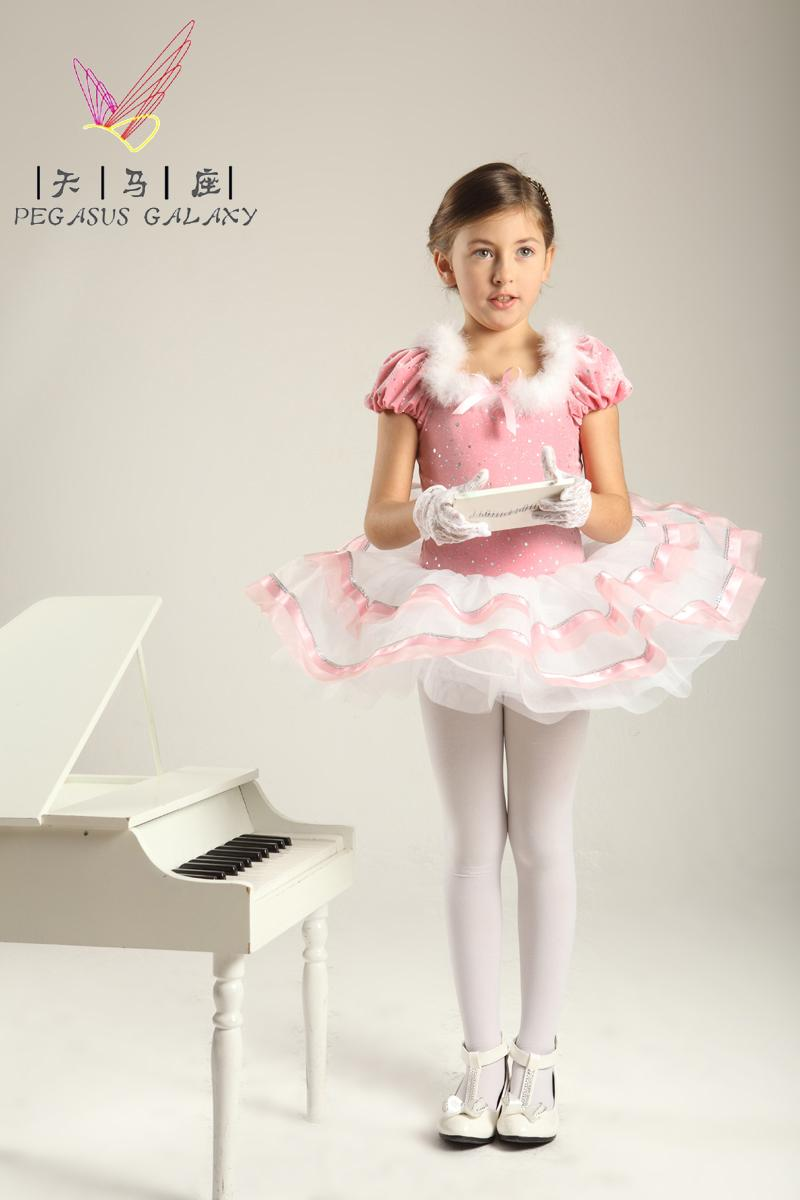 Girls Fashion Ballet Leotsrd